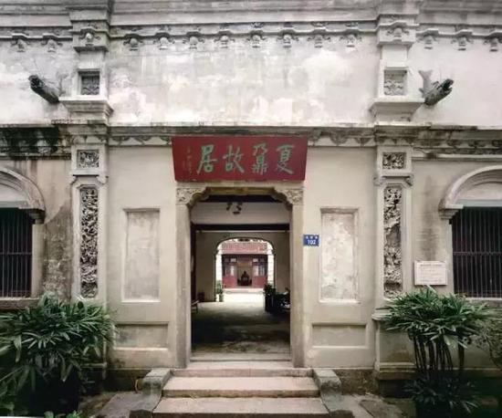 沧河巷夏鼐(nài)故居