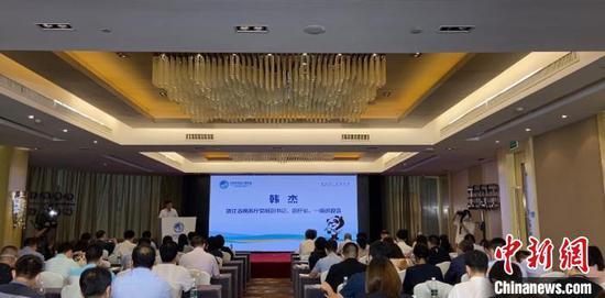 助推浙江企业洽谈采购 第三届进博会招商路演在杭举办