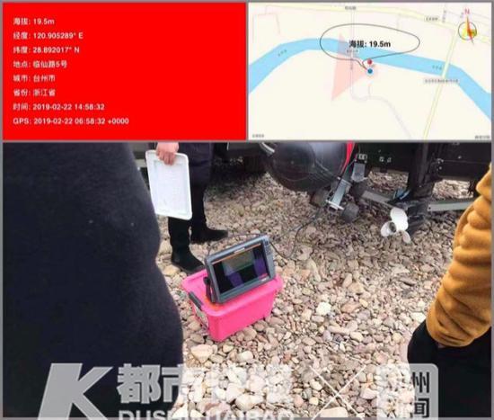 飞马救援队队员郑先生向记者讲述了2月22日搜寻工作的相关情况。