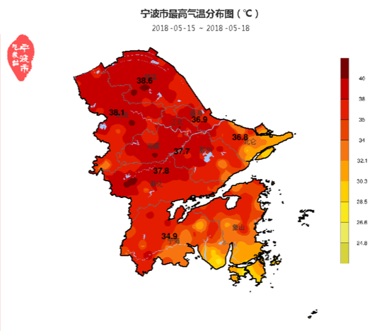 2018年5月15日-18日宁波最高气温分布图