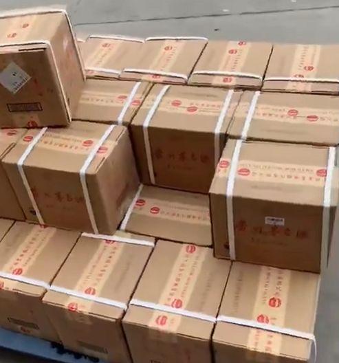 茅台突然每瓶跌了100元 杭州不少经销商和投资客慌了