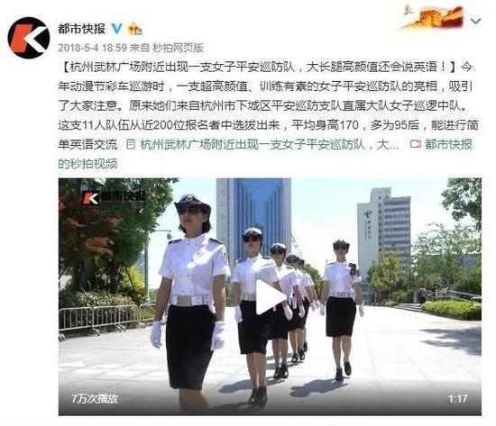 杭州下城区女子平安巡防中队队员在武林商圈巡逻