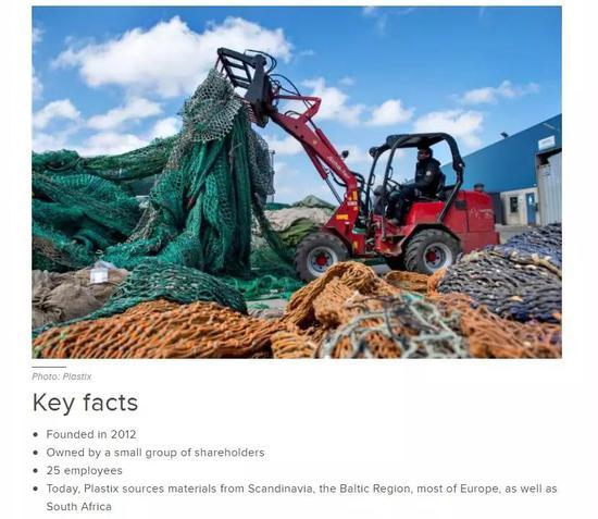 將漁網回收加工的企業 | 來自SDG Accelerator官網