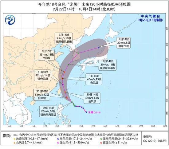 图/中央气象台