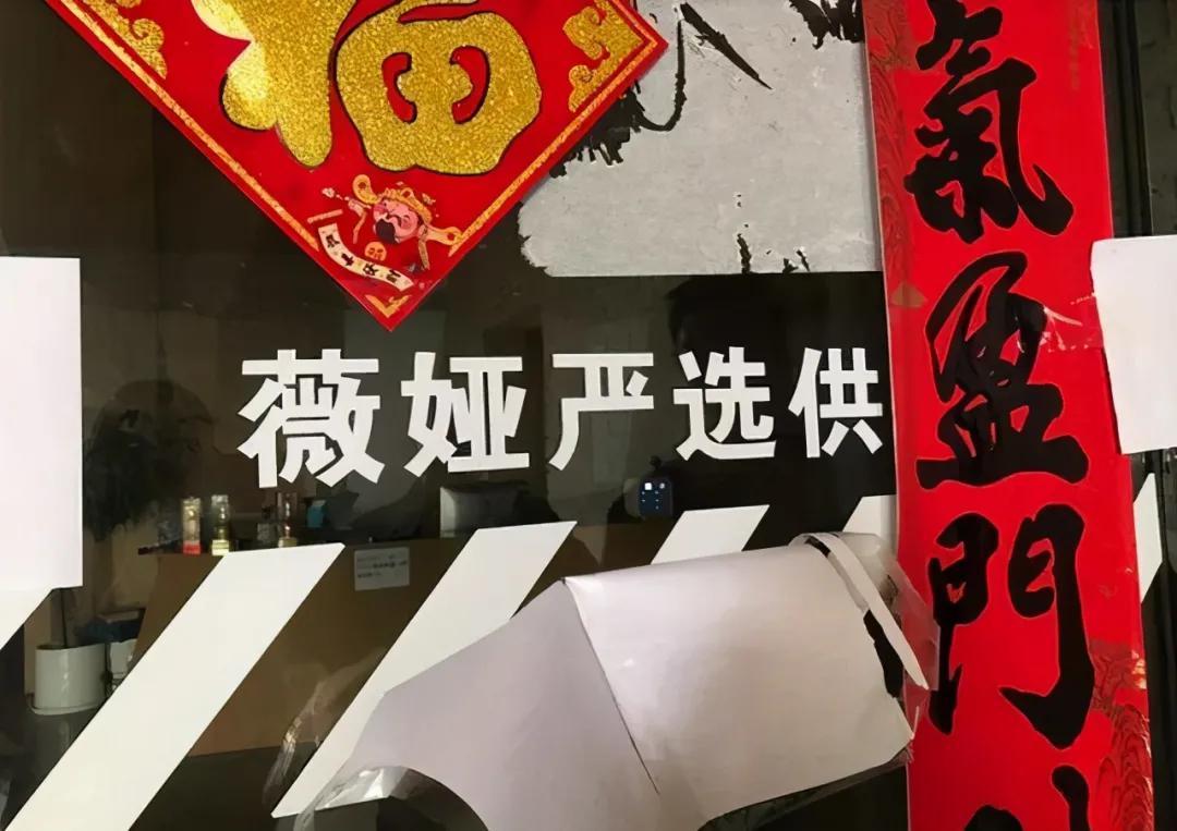 浙江知名主播薇娅及所属公司将薇娅严选告上法庭