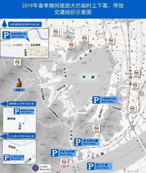 ■西湖风景区:机动车环保行动+旅游大客定点停靠+节点禁左