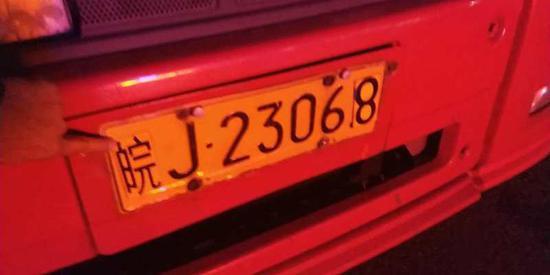 """两块磁铁分别标写着汉字""""皖""""和数字""""8"""" 金华高速交警提供"""