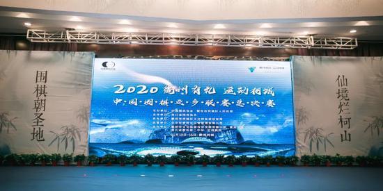 中国围棋之乡联赛总决赛圆满落幕!