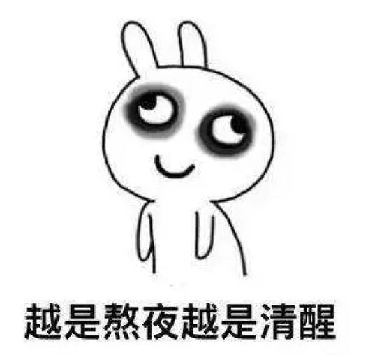 杭州1姑娘吃了两颗褪黑素后 早晨被警察的敲门声惊醒