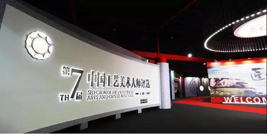 新增4位中国工艺美术大师