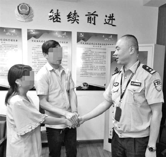 小琴十分感激张警官。
