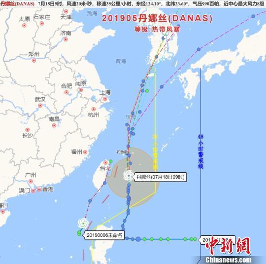 """图为:今年第5号台风""""丹娜丝""""(热带风暴)18日下午将进入东海 范宇斌 摄"""