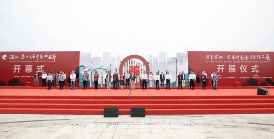 """2020浦江·第十三届中国书画节暨2020""""万年浦江""""全国中国画(手卷)作品展启幕"""