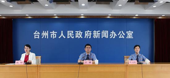 浙江台州首次发布未成年人检察工作白皮书