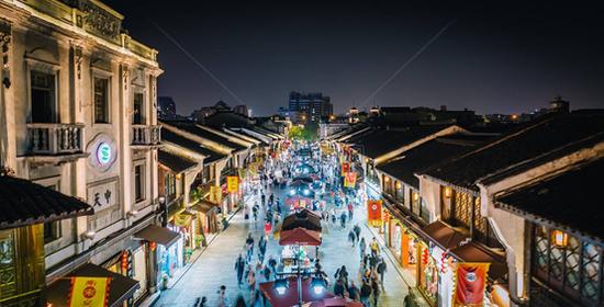 留浙过年 浙江省商务厅等11部门公布首批高品质步行街