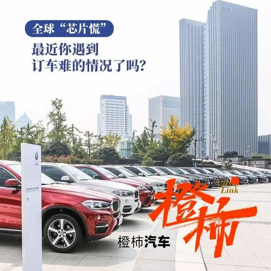 杭州4S店原价回购部分车型 奔驰宝马等品牌参与活动