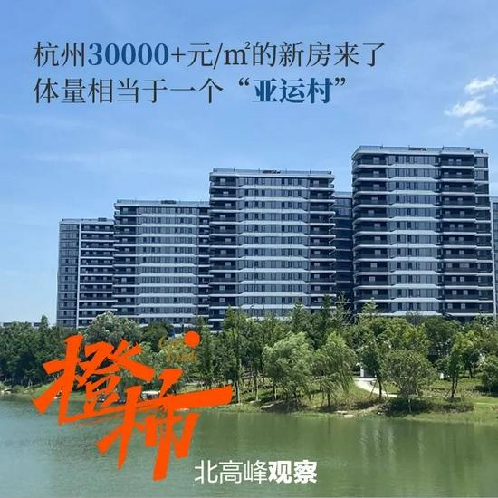 杭州未来科技城还有哪些新房可以买 新房供应在路上了