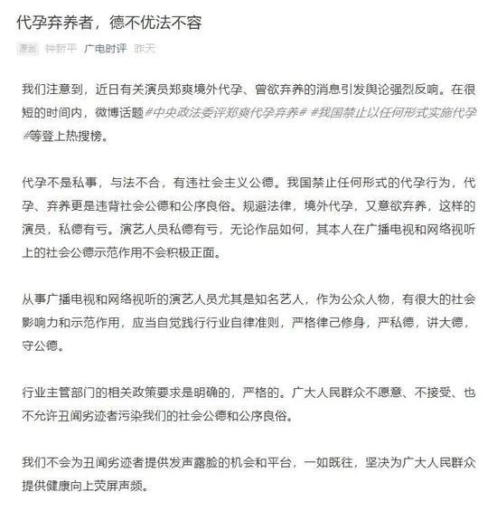 杭州一对夫妻雇人代孕 离婚后女方起诉否认亲子关系