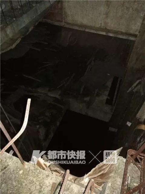 杭州私家车坠入深坑事件调查 工地废弃多年成停车场