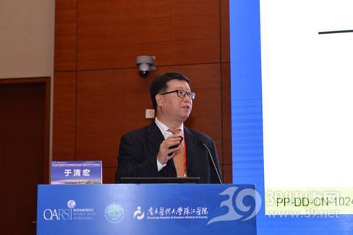南方医科大学珠江医院风湿免疫科主任 于清宏