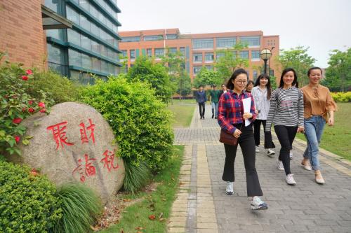 浙江财经大学东方学院财税学院育人模式原来是这样的