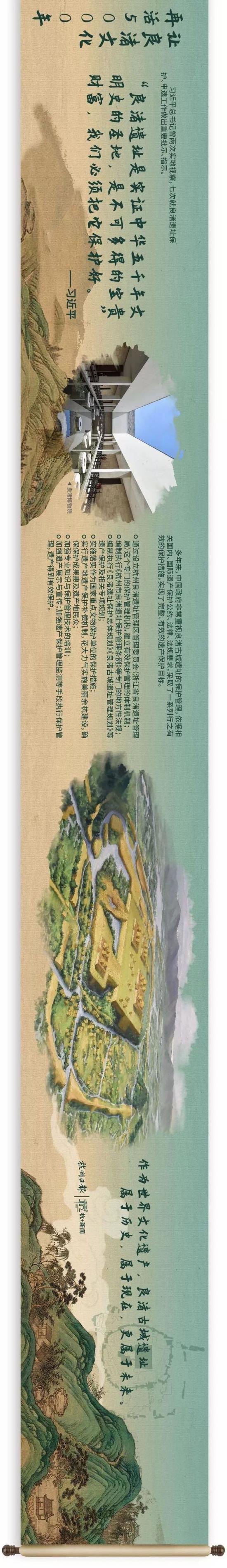 文稿|徐墉 摄影|法鑫
