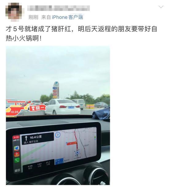 杭州今日将迎来返程高峰 这些易堵路段记得要避开