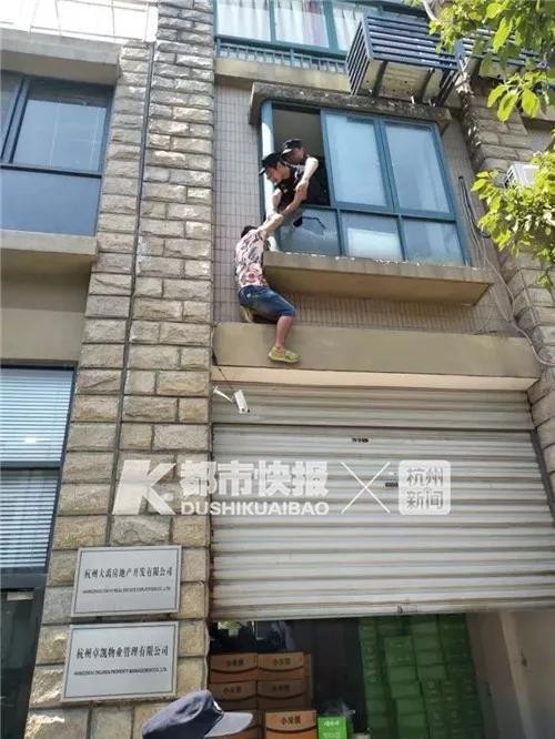 十多年来被妈妈管没私人空间 浙小伙爬窗台情绪爆发
