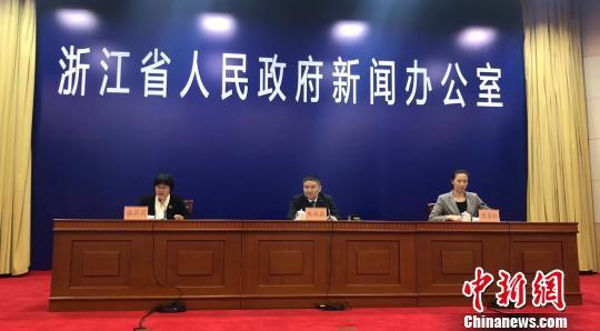 《浙江省中长期青年发展规划(2017—2025年)》新闻发布会。 翁娴 摄
