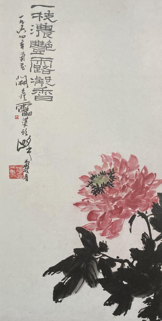 潘天壽 《一枝濃艷露凝香》