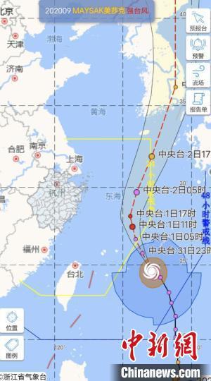 """台风""""美莎克""""路径。 浙江省气象台 供图"""