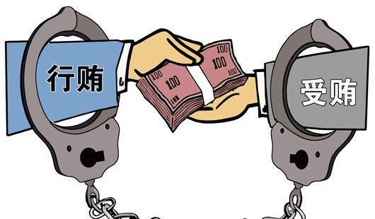 杭州1官员受贿千万获刑十年半 直接要求下属同流合污