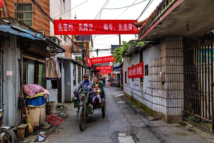 每个城中村征收前,江干做了大量的宣传准备