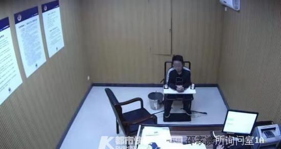 台州一男子诱骗朋友给自己转账 因网络诈骗被刑拘