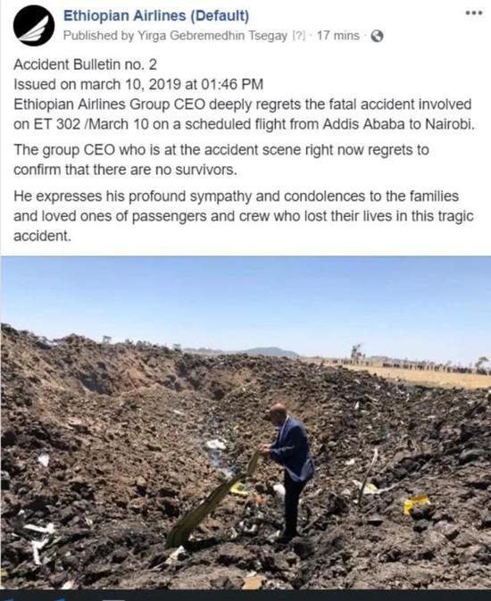 埃塞俄比亚航空公司Facebook图片