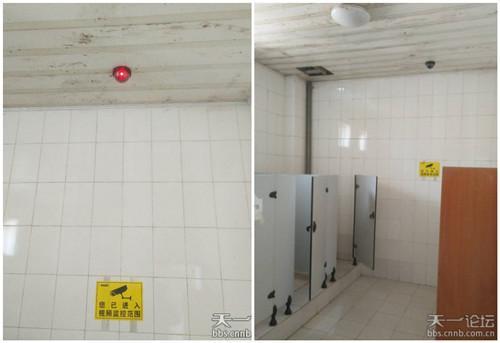 工厂男厕所内安装的摄像头。(网友张先生供图)