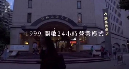 全球首家24小时书店关门了 杭州很多书店的灵感来自它