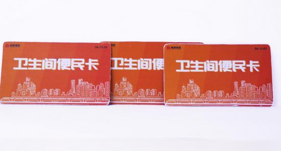 大部分人都不知道的杭州地铁神器 用过的都说好用