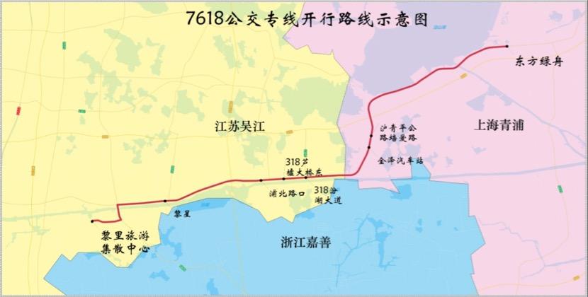 吴江黎里至上海青浦公交专线7618路路线图。青浦区新闻办 供图