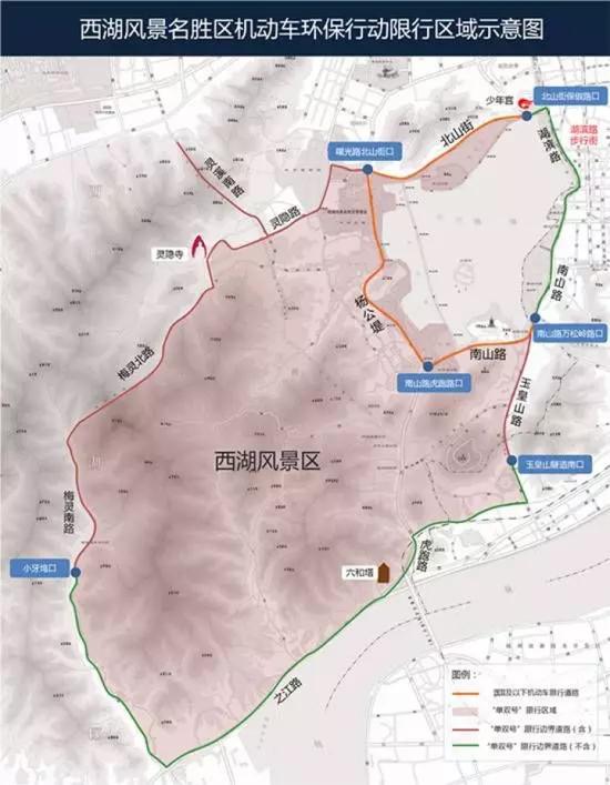 春节期间西湖景区怎么出行 请存好这份交通攻略