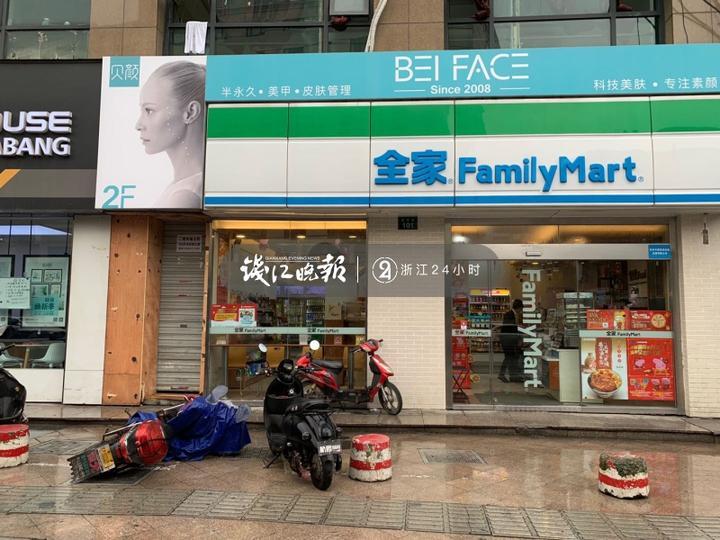 杭州一大伯突然倒地猝死 医生提示注意预防心脏病
