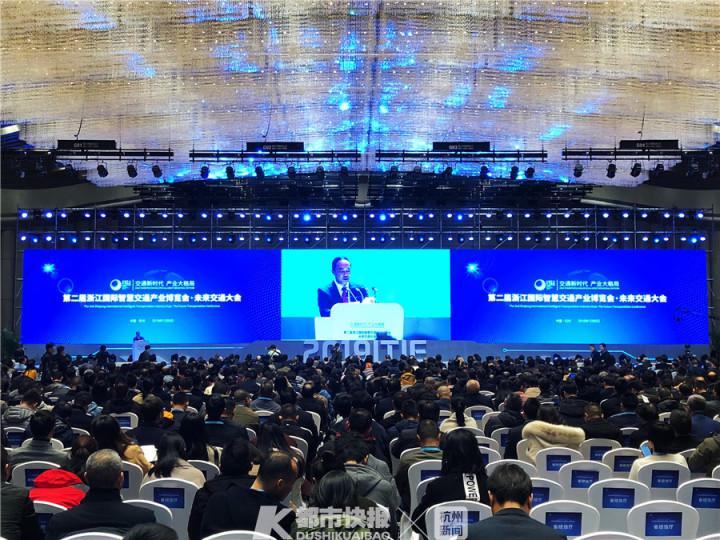 高速磁浮样车开进杭州衢州丽水等地 建设轨道交通