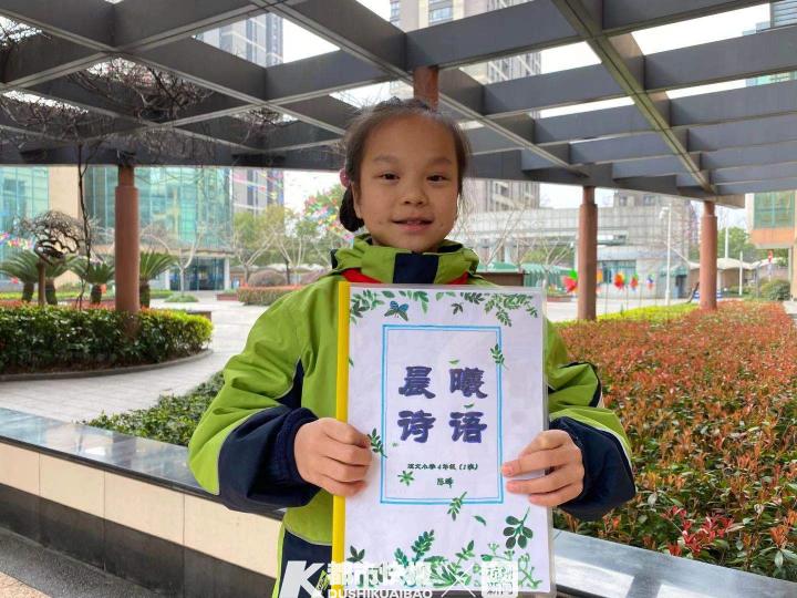 这份寒假作业收上来 杭州几位语文老师直呼太赞了