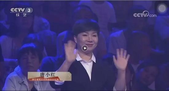 新浪网·春风十里名人会客厅第三期唐小红:心若向阳,花自盛开