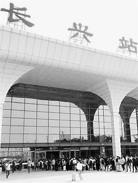 长兴火车站广场上排起了长队。