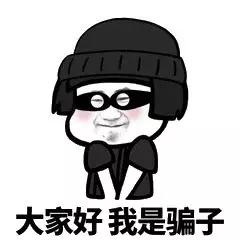 杭州反诈中心紧急预警 杭州多名财务连续被骗