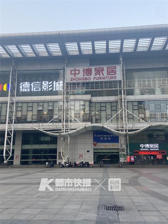和平会展中心要拆了 杭州市中心这地将建武林之星
