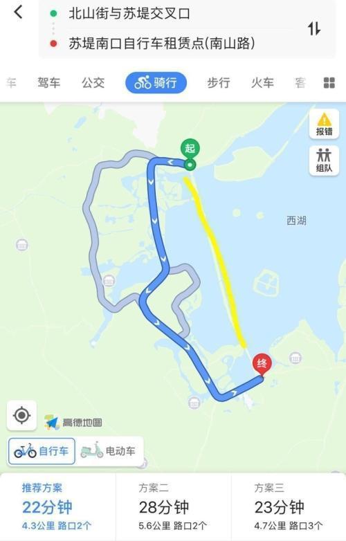 苏堤步行(黄色),杨公堤骑行(蓝色)