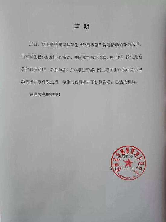 记者 胡信昌