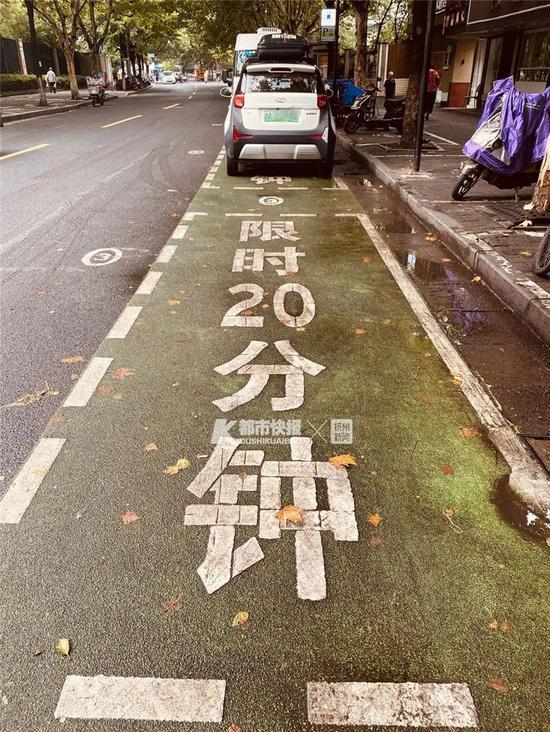 杭州交警通告:绿色停车位超时将罚款150元甚至拖车